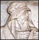 muhammed-on-wall-of-supreme-court.JPG